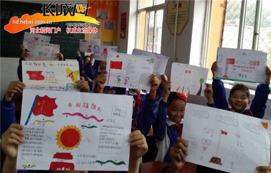 邯郸 团市委组织开展 向国旗敬礼 主题实践活动