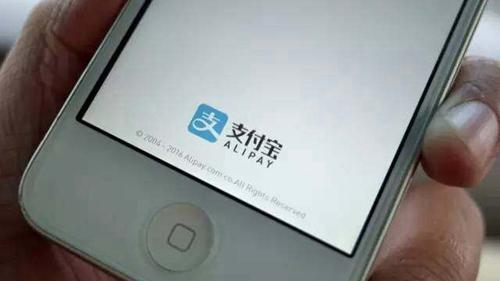 买新手机号发现绑定支付宝 竟能从对方账户转钱