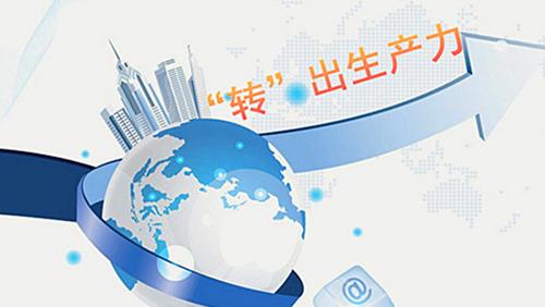 甘肃:科技成果入股可获得股权份额60%的奖励