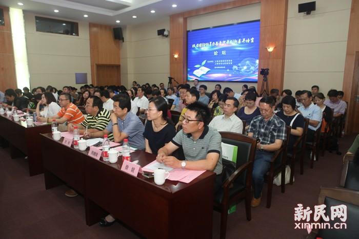 校长课程领导力与青少年创新素养培育论坛在宝山举行