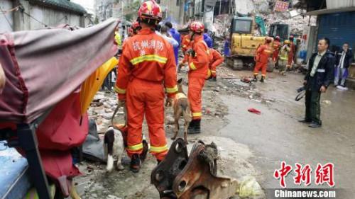 温州民房倒塌事故涉案房东等4人被刑拘