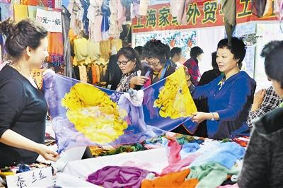 首届特色商品博览会在国展中心举行(图)