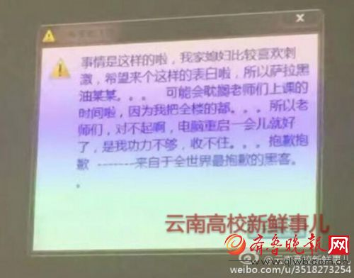 <a href='http://search.xinmin.cn/?q=高校' target='_blank' class='keywordsSearch'>高校</a><a href='http://search.xinmin.cn/?q=电脑' target='_blank' class='keywordsSearch'>电脑</a>全被黑