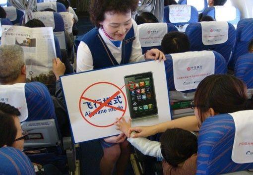 乘客在飞机下降时用手机玩微信,被罚五百元,你怎么看?