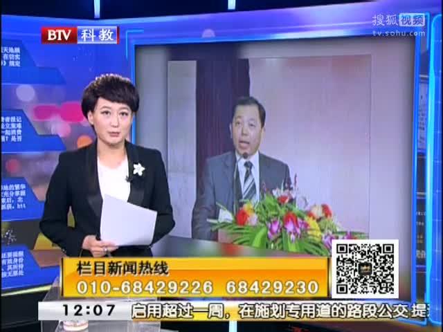 盲目扩张资金断链 大老板<a href='http://search.xinmin.cn/?q=骗贷' target='_blank' class='keywordsSearch'>骗贷</a>经营