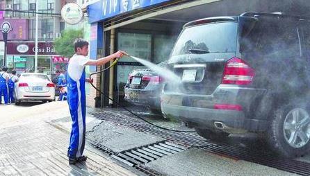 你的车真的洗干净了吗?被洗车店忽略的死角