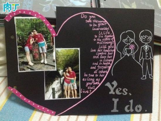 的情侣版diy相册内页设计作品图片