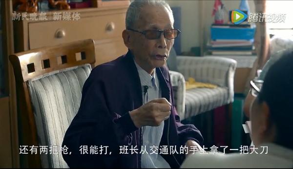 新民晚报拜访红军老战士 上海目前健在的仅剩14人