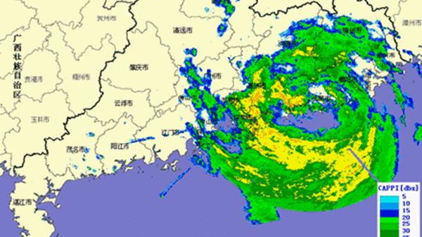 """台风""""海马""""12时40分在汕尾市登陆"""