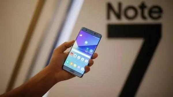 三星华北大区负责人:将就Note7退换货作公开承诺