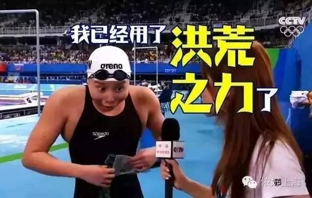 上海话说2016十大流行语!笑cry了!