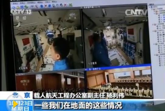 """中国""""天宫二号""""伴随卫星成功释放"""