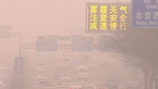 河南治理大气污染对症下药 累计问责两千多人