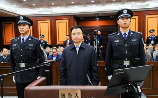 今年共有32名省部级以上高官开庭受审 14人获刑