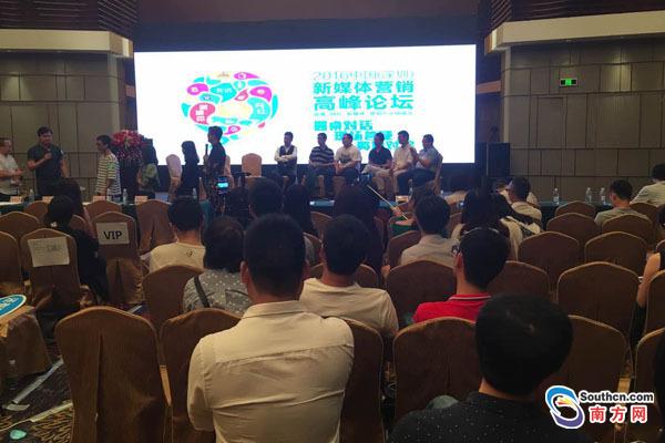 """深圳交警全微博视频直播""""应对台风海马"""""""