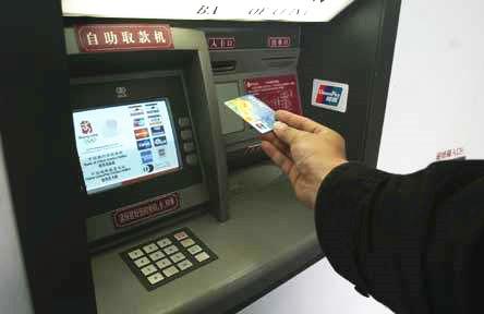 12月起ATM机转账24小时到账 哪些渠道可实时转账?