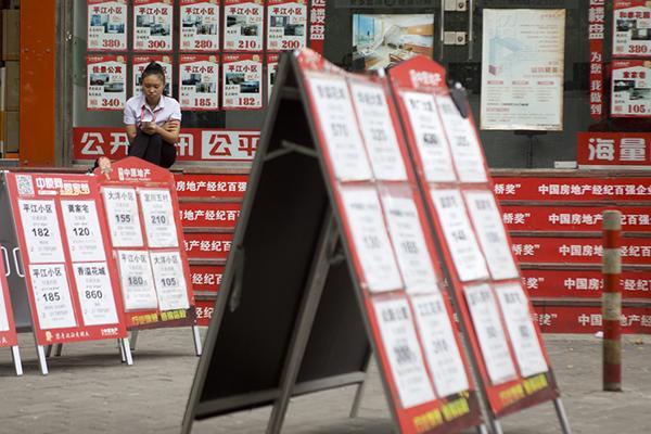 """上海或进一步规范房产中介经营行为 """"假房源""""现象有望被遏制"""