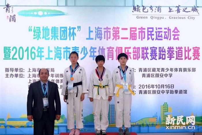 """""""绿地集团杯""""上海市第二届市民运动会暨2016年上海市青少年体育俱乐部联赛跆拳道比赛(中学组)比赛顺利举行"""
