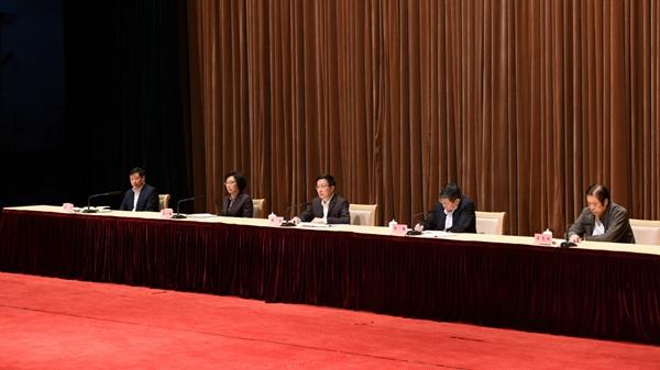上海市委召开全市党员负责干部会议传达学习贯彻六中全会精神