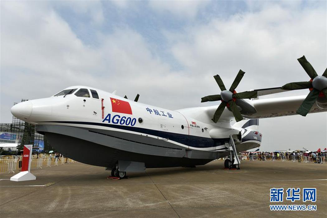 国产ag600大型两栖飞机悄然现身珠海航展