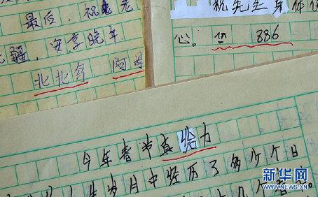 人民日报评 蓝瘦香菇 流行:我们患上了 语言贫乏