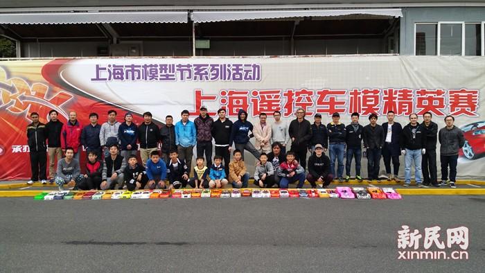 """2016年上海市模型节暨""""上海遥控车模精英赛""""展开角逐"""