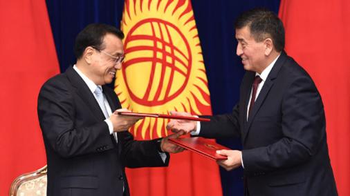 李克强同吉尔吉斯斯坦总理热恩别科夫举行会谈