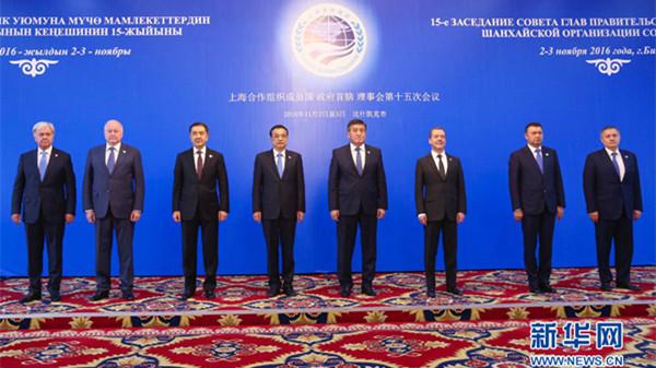 李克强出席上海合作组织成员国政府首脑(总理)理事会第十五次会议
