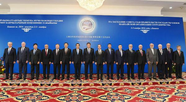 上海合作组织成员国政府首脑(总理)理事会第十五次会议联合公报(全文)