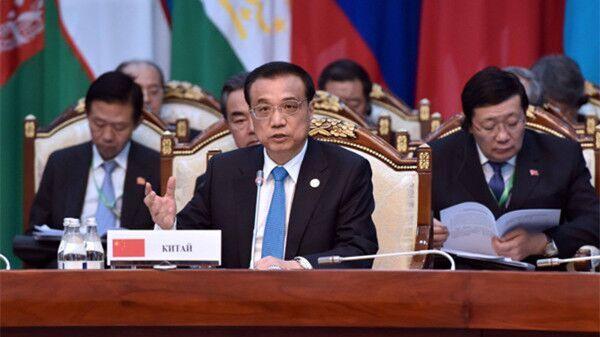 李克强在上合组织成员国政府首脑(总理)理事会会议的讲话(全文)