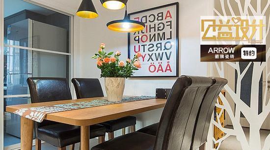 92平二手房玄关太奇葩 四面门洞如何加建餐厅?