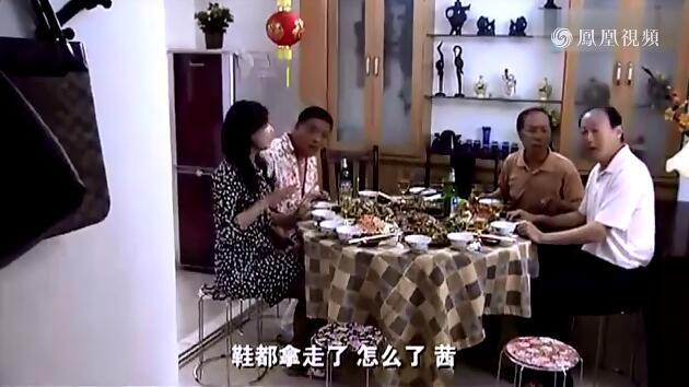 留下一桌子莫名其妙的家人.-丈母娘瞧不上穷女婿,一家人吃饭不让