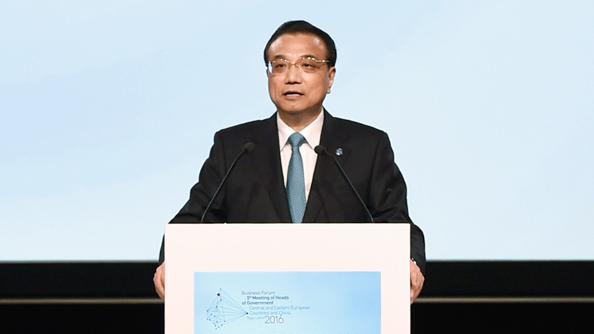 李克强出席第六届中国-中东欧国家经贸论坛并发表主旨演讲