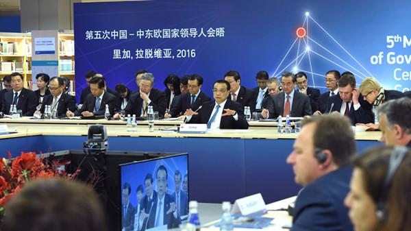 李克强在第五次中国-中东欧国家领导人会晤时的讲话(全文)