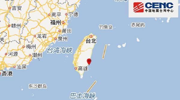 台湾台东县海域发生4.5级地震 震源深度18千米