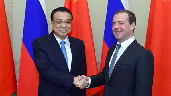 李克强同俄罗斯总理梅德韦杰夫共同主持中俄总理第二十一次定期会晤
