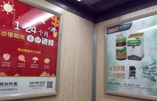 """济南小区公共收益成了""""糊涂账"""" 法律规定属全体业主"""