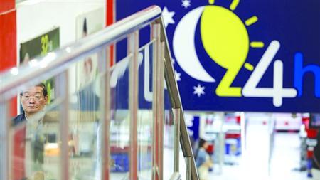 沪家乐福将开设24小时营业门店 方便居民夜购-新民头条 新首页 为民分
