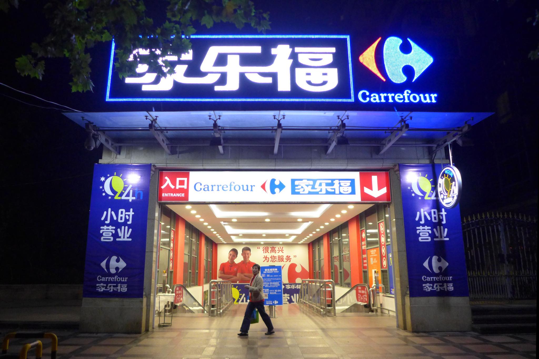 夜猫子有福了!上海开出全国首家24小时家乐福!