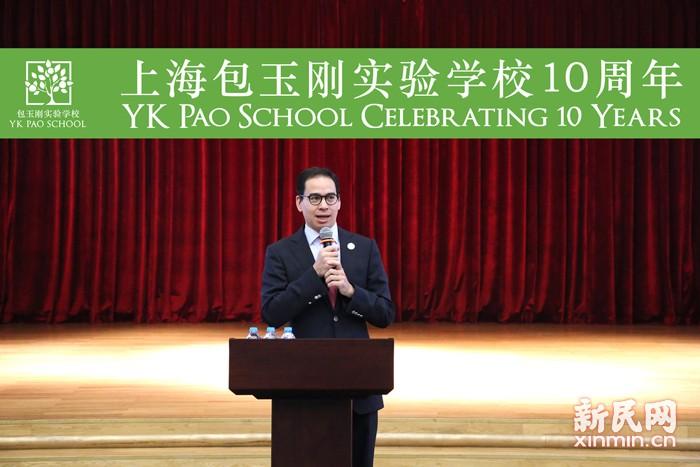 品格教育——奠定孩子人生路上的基石——上海包玉刚实验学校举办品格教育论坛
