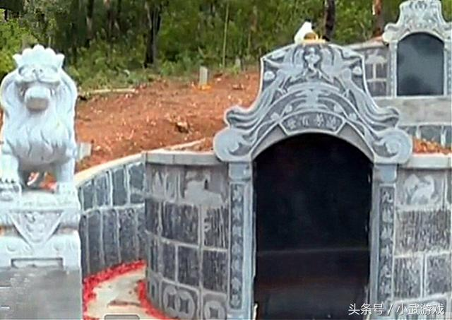 解密 活死人墓 的主人到底是谁