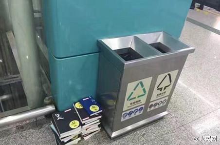 """中国版""""丢书大作战"""":没人看的书被保洁收走,你怎么看?"""