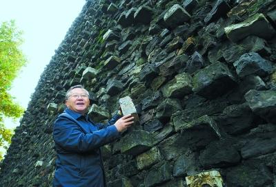 南京全城征集散落明城墙砖 线索提供者最高奖2000元