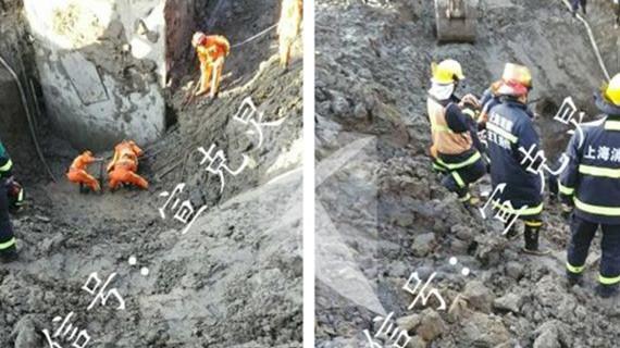 浦东南汇三三公路一工地土方塌陷 两名工人被埋身亡