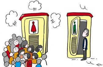 解决女性如厕难,住建部新规:女厕男厕比例提高到3:2