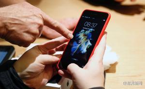 苹果为部分时段生产的意外关机iPhone6s免费换电池,你怎么看?