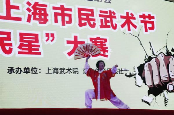 """功夫""""民""""星保琴:社区练武场地是我的社会大家庭!"""