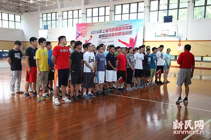 联盟助推上海校园篮球迈入新阶段