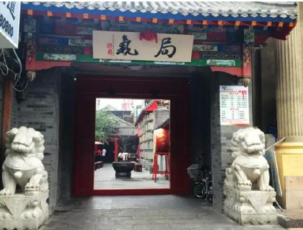 揭秘局气老北京餐厅人气火爆的秘密
