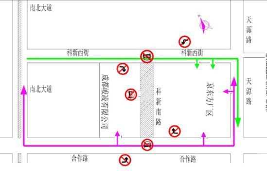 12月1日起成都科新南路施工 禁止机动车通行